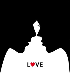 kissing couple in love vector image