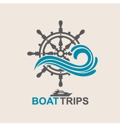 yacht helm wheel vector image