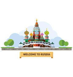 Welcome to Russia vector image