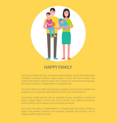 happy family members father son mother newborn vector image