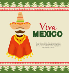 Mexican hat with poncho and mustache to event vector