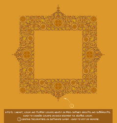 square flower decorative ornaments - ochre vector image