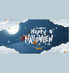 halloween banner background party at full moon vector image