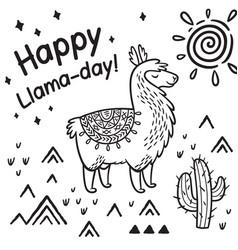 happy llama day ink cartoon llama print vector image