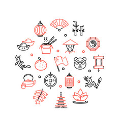 symbol of china round design template line icon vector image