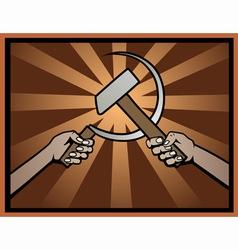 USSR symbol vector