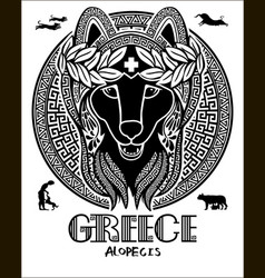 greek dog alopekis vector image