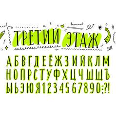 hand drawn cyrillic narrow uppercase font vector image