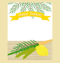 Jewish holiday of sukkot four species vector