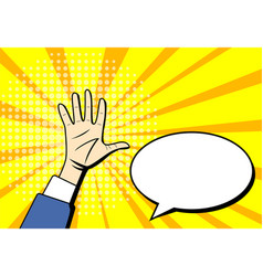 pop art raised hands up with empty space vector image