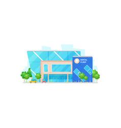 Dentistry center facade isolated dental clinic vector