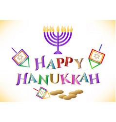 postcard for festival of lights hanukkah vector image