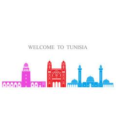 tunisia vector image