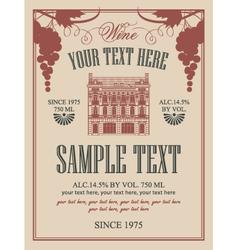 Wine label vector image