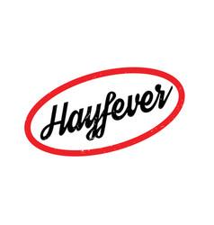 Hayfever rubber stamp vector
