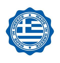 Greece vector