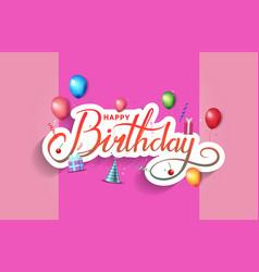 Happy birthday design with balloons gift box hat vector