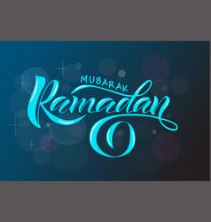 ramadan mubarak similar vector image
