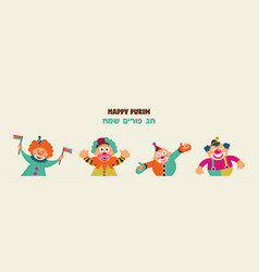 purim banner template design jewish holiday vector image