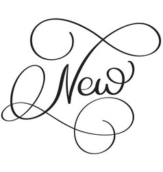 new word on white background hand drawn vector image