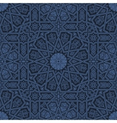 Seamless islamic Moroccan pattern Arabic vector image
