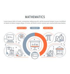 banner mathematics vector image