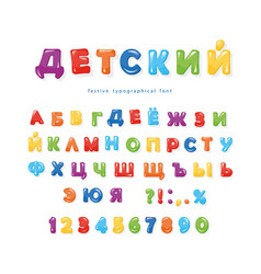 Cyrillic colorful font for kids festive glance vector