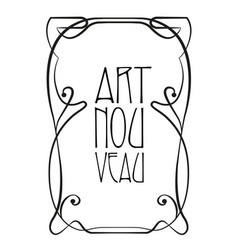 Decorative frame with ornamental border vector