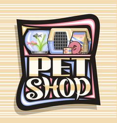 Logo for pet shop vector
