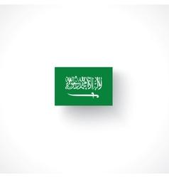 saudi arabia vector image