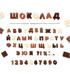 Chocolate cyrillic font design sweet glossy vector