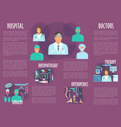 Doctor nurse brochure for healthcare personnel vector
