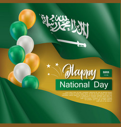 Happy arabian national day festive poster vector