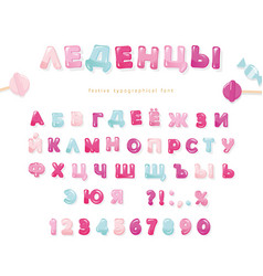 cyrillic candy font glossy pink letters and vector image
