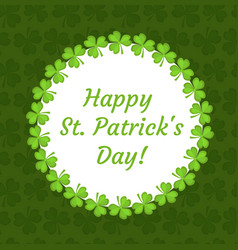 st patrick s day greeting card invitation vector image vector image