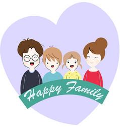 happy family cute cartoon vector image