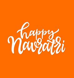 happy navratri - hand drawn brush pen vector image