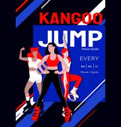 Kangoo jump high intensity interval training class vector