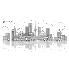 outline beijing china city skyline with modern vector image