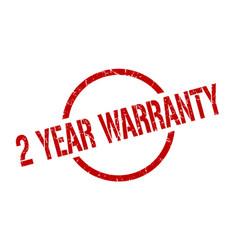 2 year warranty stamp vector