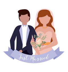 couple bride and groom avatar design vector image