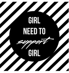 girls support girl inspirational feminism quote vector image