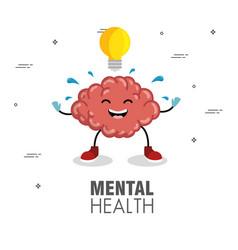 mental health concept day vector image