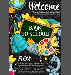 back to school discount offer sale banner design vector image