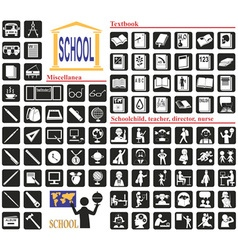 icons school vector image