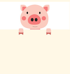 cute animal pig with empty place for text vector image