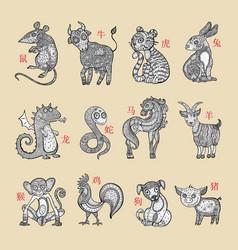horoscope animals vector image