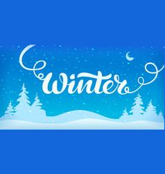 winter handwritten vector image