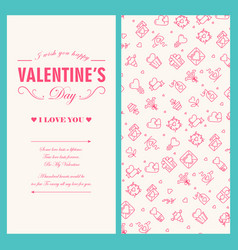 happy valentines day light greeting card vector image
