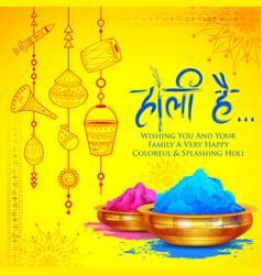 powder color gulal for happy holi background vector image